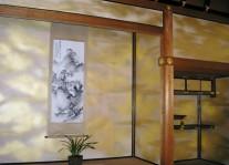 横山美術5