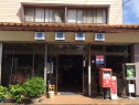 逢阪酒店1