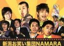 NAMARA1