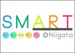 smart朝活1