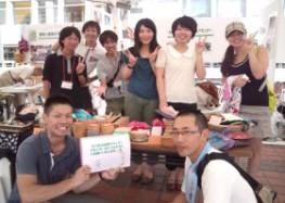新潟国際ボランティアセンター1