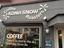 coffee kona snow